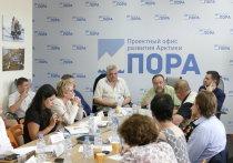 В Москве обсудили проблемы создания «умных городов» в Арктике