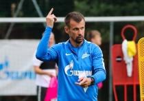 Сергей Семак выбирает футболистов в основной состав «Зенита»