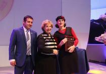 Вручена премия «Знак почета» для репатриантов, внесших особый вклад в развитие общества и страны