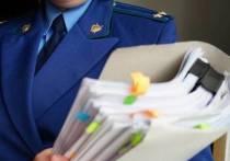 Областная прокуратура взяла на особый контроль расследование смертельного ДТП в Костроме