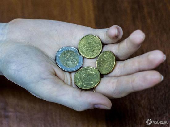 Кемеровская область не поддержала пенсионную реформу