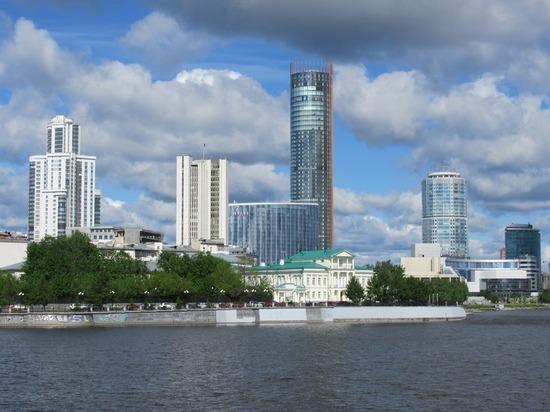ВЕкатеринбурге вновь осушат Городской водоем