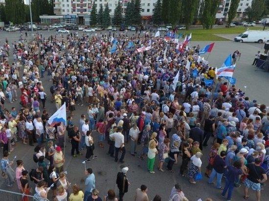 Санкт-Петербургский горсуд несогласовал проведение митинга против пенсионной реформы