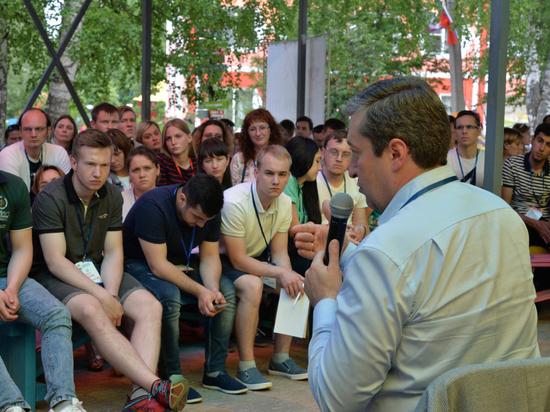 Молодые парламентарии Прикамья обменялись опытом на форуме