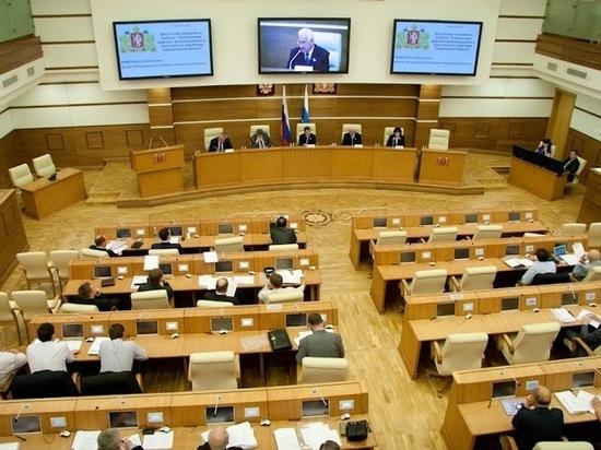 Свердловские депутаты поддержали инициативу правительства Дмитрия Медведева