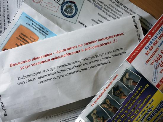 «Чистка» домоуправляющих компаний началась в Нижегородской области
