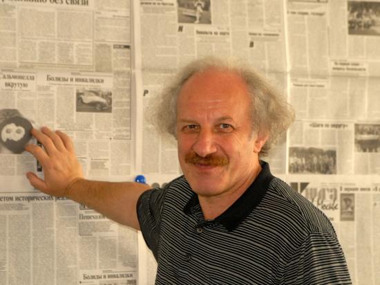 Старейшей столичной газете «Московская правда» исполнилось 100 лет