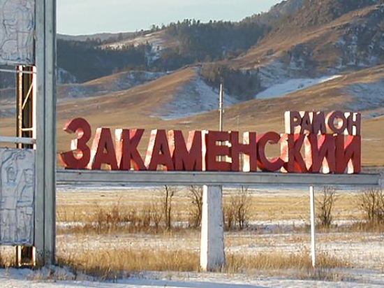 Выборы главы Закаменского района:  Почему в Закамне тянут с регистрацией победителя праймериз «Единой России»