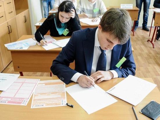 Процедура единого государственного экзамена в Вологде прошла без нарушений