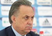 Вице-премьер Мутко передумал ехать в Омск