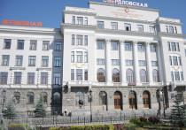 В Екатеринбурге презентовали резервный центр обработки данных ОАО «РЖД»