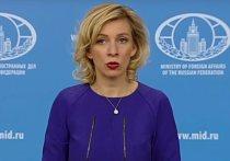 Захарова объяснила фразу российского дипломата