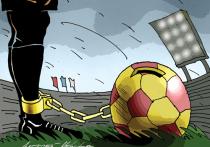 Большие деньги нанесли серьезный урон российскому футболу