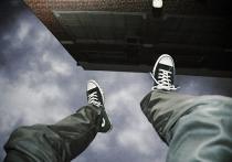 Прыжок в бездну