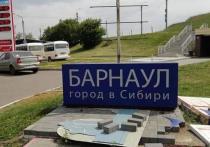 У Нагорного парка упала стела с туристической эмблемой Барнаула