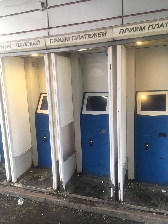 Курские депутаты выступили против игорного бизнеса