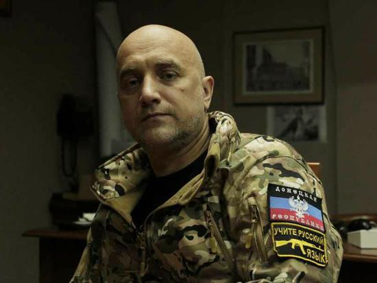 Прилепин признался Собчак в убийствах людей в Донбассе
