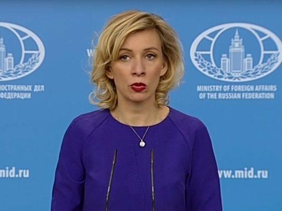 """Захарова объяснила фразу российского дипломата """"глаза-то не отводи"""""""