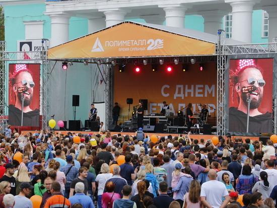 Металлурги добавили огня: компания «Полиметалл» подарила жителям Краснотурьинска и Карпинска яркий праздник