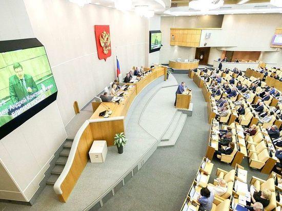 В Госдуме состоялось первое чтение законопроекта о пенсионной реформе