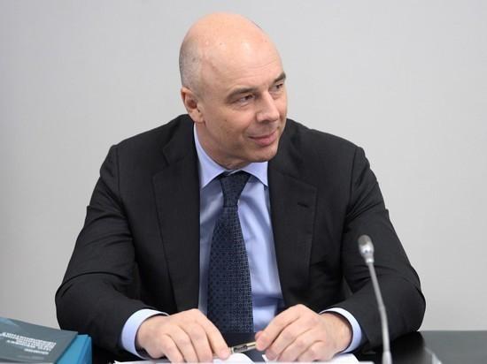 Минфин утвердил глобальный план борьбы с иностранными санкциями