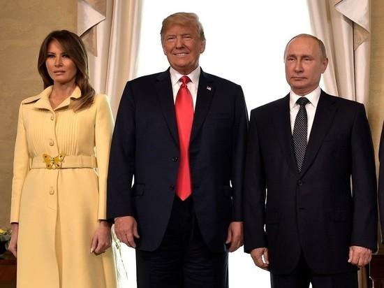 Мелания, Трамп, Путин