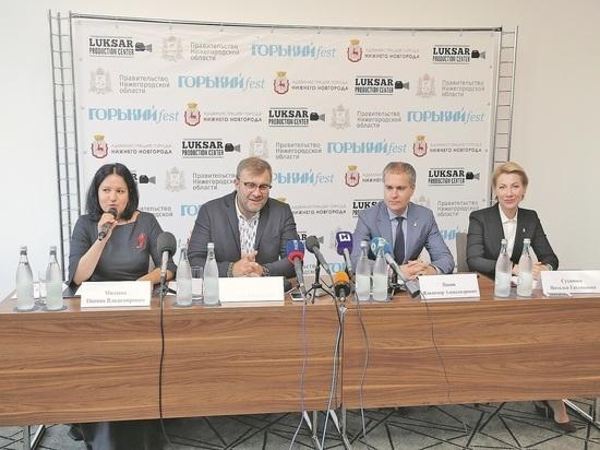 (16+) Стала известна программа II фестиваля нового российского кино «Горький fest»