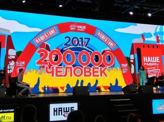 Место встречи изменить нельзя: фестиваль «Нашествие» вернётся в Тверскую область
