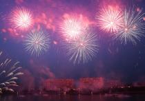 Названы даты праздничного отдыха россиян в 2019 году