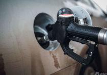Кемерово оказался в числе городов с самым дешевым бензином