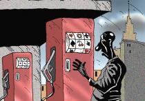Налоговый маневр правительства: бензин вырастет до 50 рублей за литр