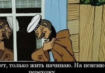 Руководитель архангельского отделения Банка России отработал последний день