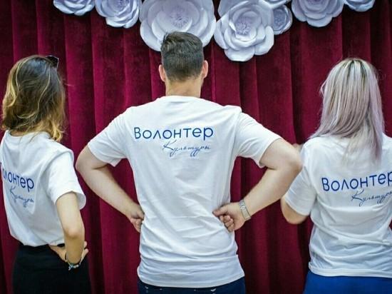 """В Астрахани стартует проект """"Волонтеры культуры"""""""