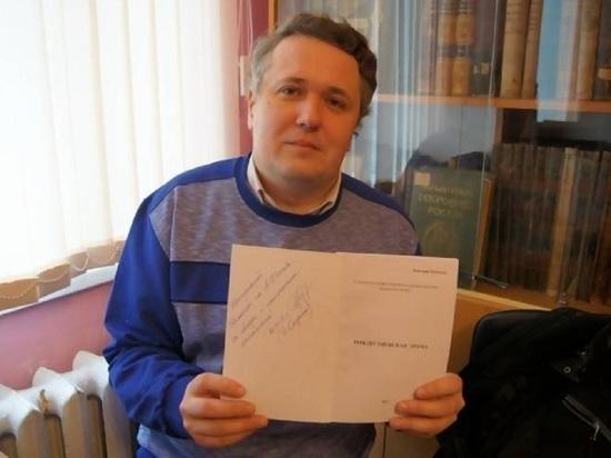 Ярославский писатель представит книгу о событиях в Архангельске времён начала интервенции
