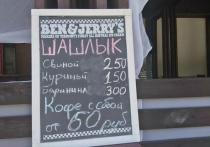 Петрозаводчане помнят о фирмах, некогда бывших экономическими изюминками карельской столицы – и потерпевших крах