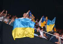 Украинский гимн в центре Москвы: как