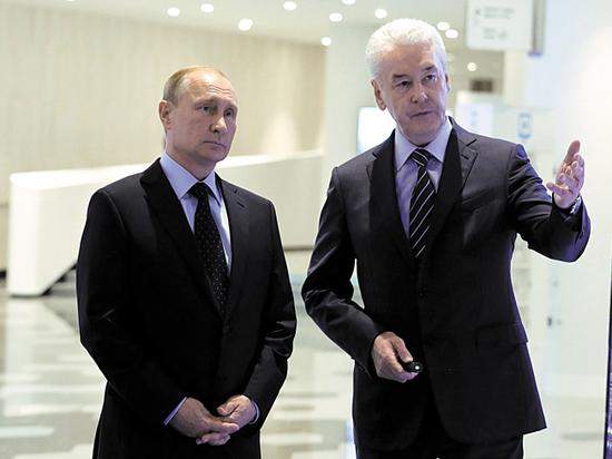 Путин отметил вклад Собянина в развитие столицы