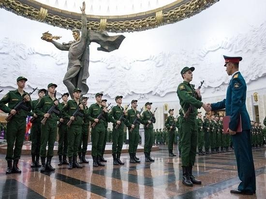Татарстанские призывники приняли присягу в Музее Победы на Поклонной горе
