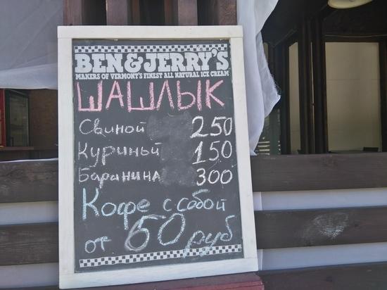 Личное мнение: Карельский бизнес губят жадность и лень. Часть вторая