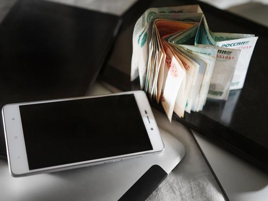 Почему россияне не умеют брать кредиты: иллюзии богатой жизни