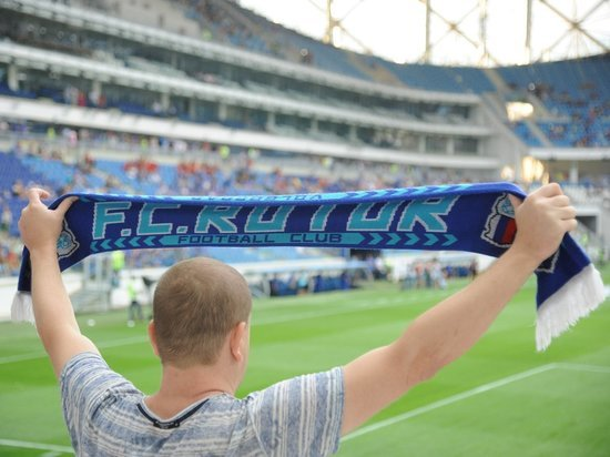 Волгоградский «Ротор» одержал победу 1-ый домашний матч— Футбольный праздник
