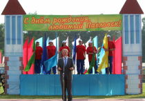 В минувшую пятницу Павловск отпраздновал свое 255-летие