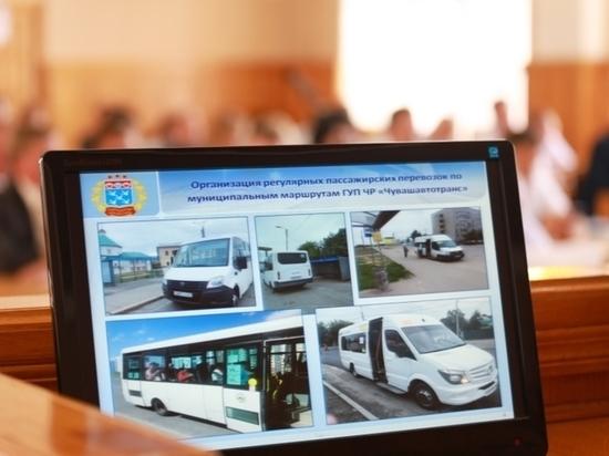 В администрации Чебоксар прошли обсуждения основных вопросов жизни столицы