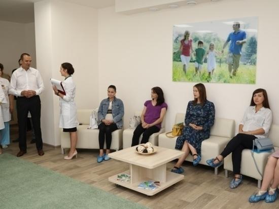 Женская консультация Городского клинического центра открылась после ремонта