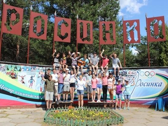 «Росинка» — центр олимпийских достижений и счастливого детства