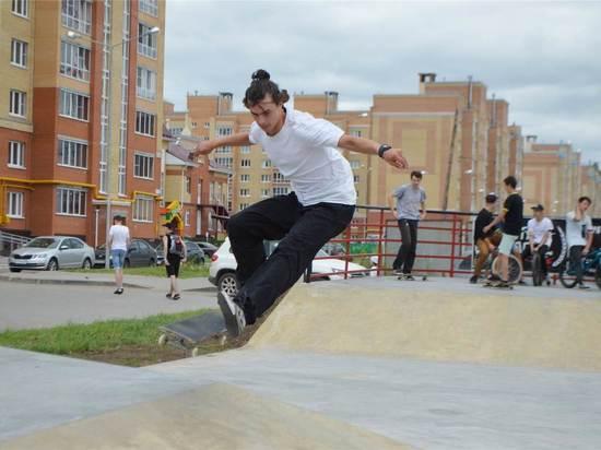 В «Новом городе» открылся скейт-парк