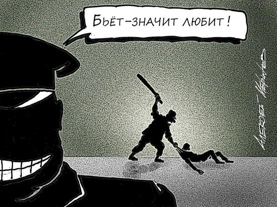 Отработанная методика пыток: зачем истязали заключенного Макарова