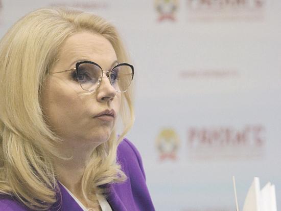 Новые правила индексации пенсий объявила Татьяна Голикова