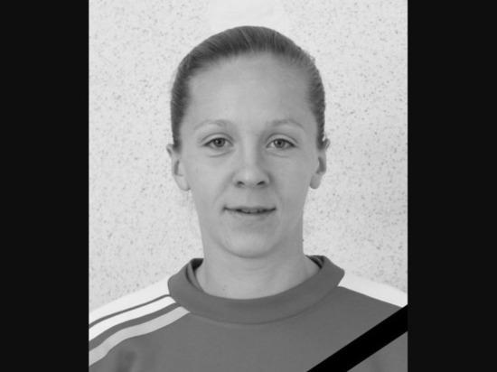 Футбольная чемпионка России и Беларуси скончалась в 28 лет