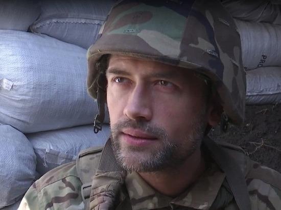 Ранее артист признался, что получает огромное удовольствие, воюя на востоке Украины